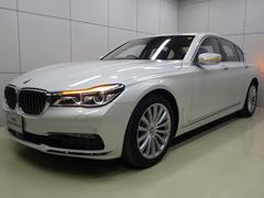 BMW740i ブラックレザー ガラスサンルーフ 正規認定中古車