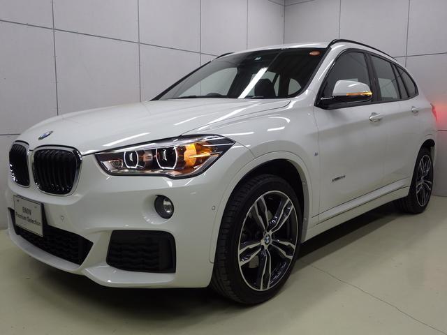BMW xDrive 20i Mスポーツ 19AW 正規認定中古車
