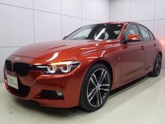 BMW318i Mスポーツ エディションシャドー 正規認定中古車