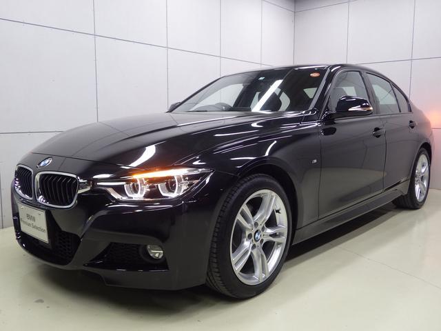 BMW 320d Mスポーツ 後期モデル 正規認定中古車