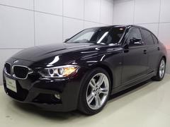 BMW320dブルーパフォーマンス Mスポーツ 正規認定中古車