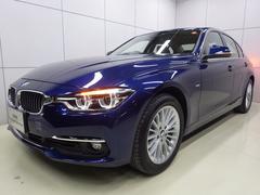 BMW320d ラグジュアリー コニャックレザー 正規認定中古車