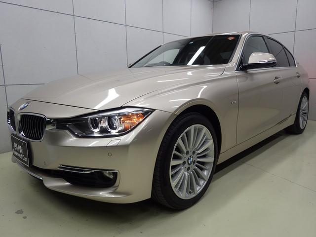BMW アクティブハイブリッド3 ラグジュアリー 正規認定中古車