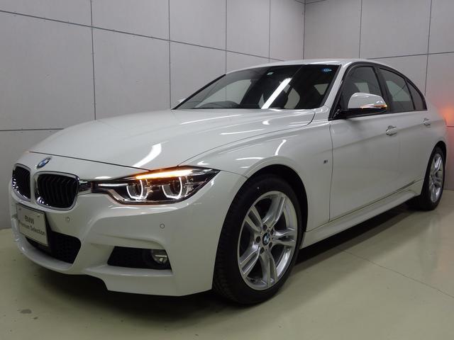 BMW 320d Mスポーツ アクティブクルーズ 正規認定中古車
