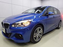 BMW218iグランツアラー Mスポーツ セイフティP 認定中古車