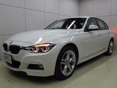 BMW320i xDrive Mスポーツ プラスP 正規認定中古車