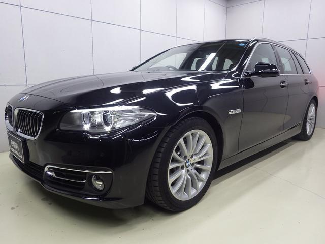 BMW 523dツーリング ラグジュアリー 黒レザー 正規認定中古車