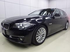 BMW523dツーリング ラグジュアリー 黒レザー 正規認定中古車