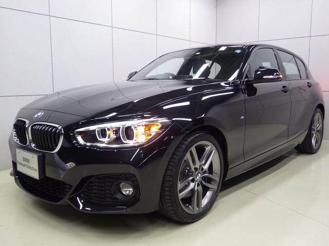 BMW 118i Mスポーツ ファストトラックP 正規認定中古車