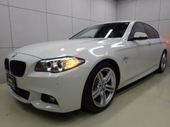 BMW523d Mスポーツ ザ・ピーク 260台限定車