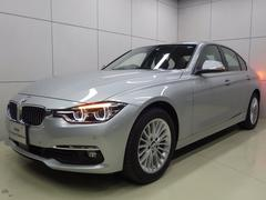 BMW320d ラグジュアリー ダコタレザー 正規認定中古車