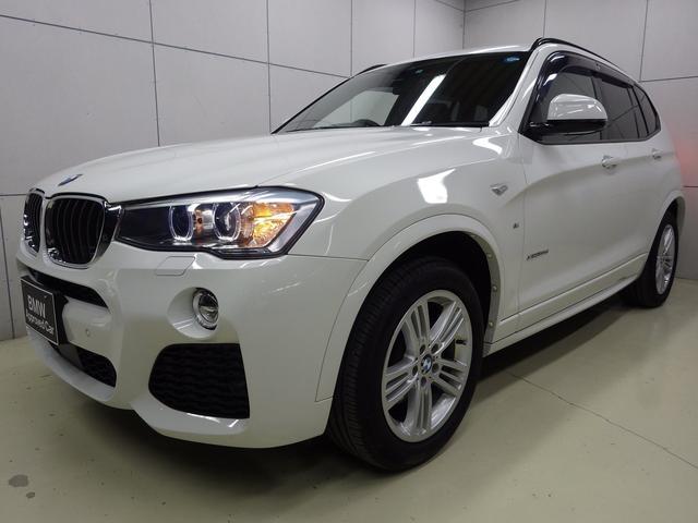 BMW xDrive 20d Mスポーツ セイフティP 認定中古車