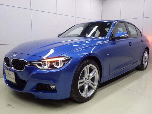 BMW 320d Mスポーツ ダコタレザー 正規認定中古車