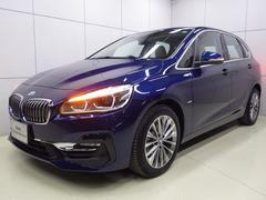BMW218dアクティブツアラー ラグジュアリー オイスターレザー