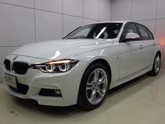 BMW320d Mスポーツ ガラスサンルーフ 正規認定中古車