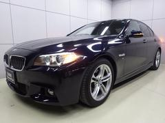 BMW523d Mスポーツ 正規認定中古車