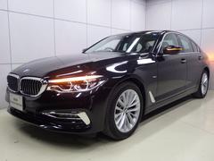 BMW523d ラグジュアリー サンルーフ レザー 正規認定中古車