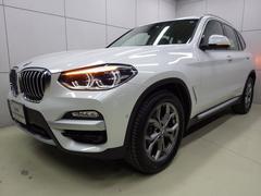 BMW X3xDrive 20d Xライン モカレザー 正規認定中古車