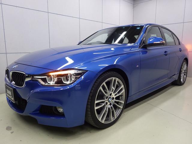 BMW 320i Mスポーツ アクティブクルーズ 正規認定中古車