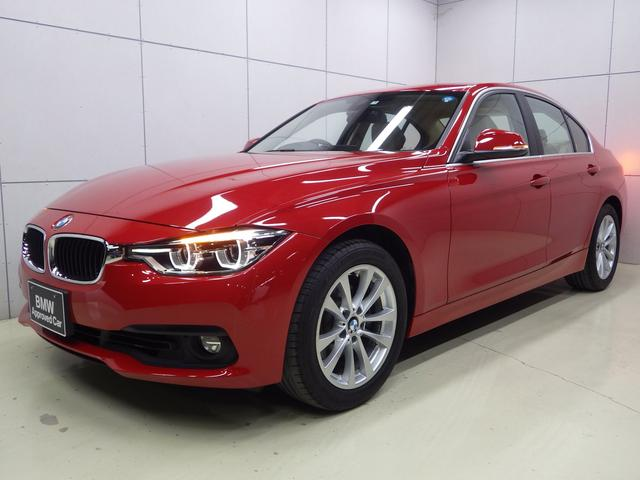 BMW 318iクラシック 200台限定車 正規認定中古車