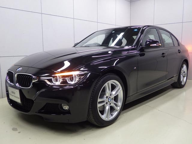 BMW 320d Mスポーツ プラスパッケージ 正規認定中古車