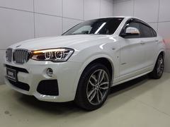 BMW X4xDrive 28i Mスポーツ 正規認定中古車