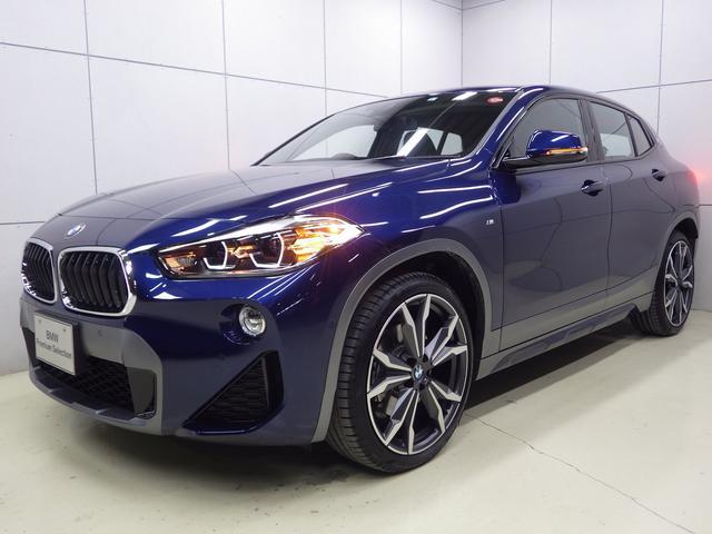 BMW xDrive 20i MスポーツX アドバンスドセイフティP