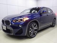 BMW X2xDrive 20i MスポーツX アドバンスドセイフティP