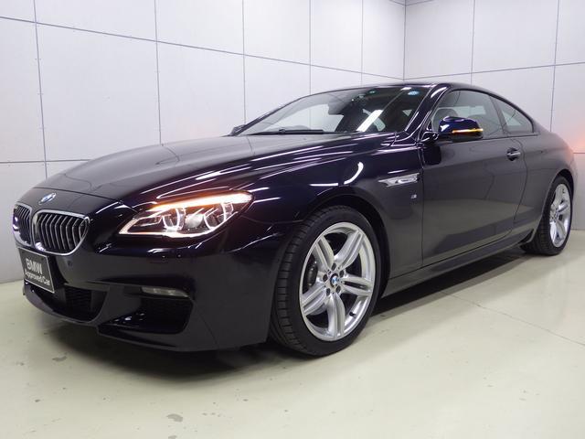 BMW 640iクーペ Mスポーツ 正規認定中古車