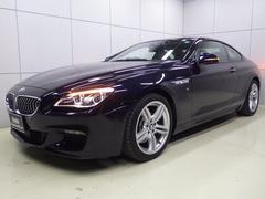 BMW640iクーペ Mスポーツ 正規認定中古車