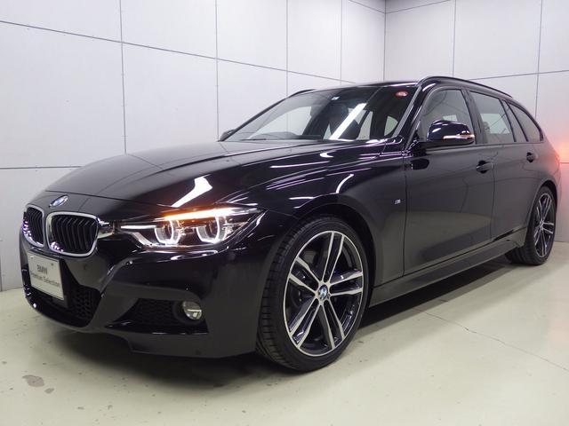3シリーズ(BMW) 320dツーリング Mスポーツ 中古車画像