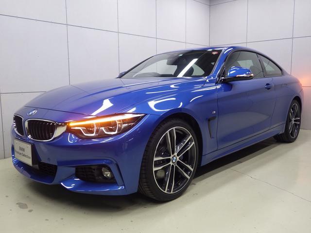 BMW 420iクーペ Mスポーツ ファストトラックP 認定中古車