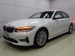 BMW320d xDrive プラスパッケージ 正規認定中古車