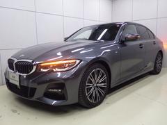 BMW320i Mスポーツ コンフォートP 正規認定中古車