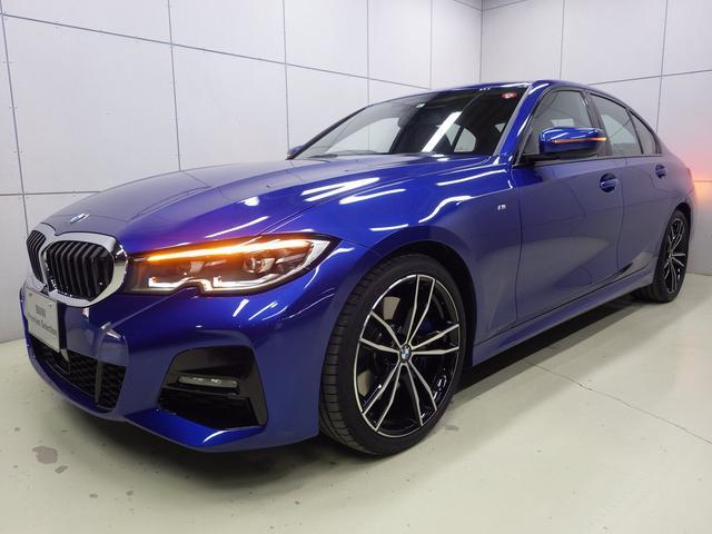 BMW 320i Mスポーツ ファストトラックP 正規認定中古車