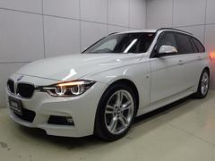 BMW318iツーリング Mスポーツ 正規認定中古車