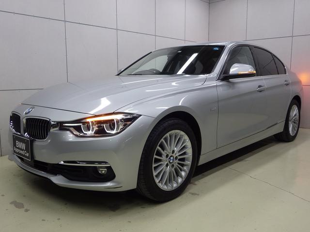 BMW 320d ラグジュアリー 正規認定中古車