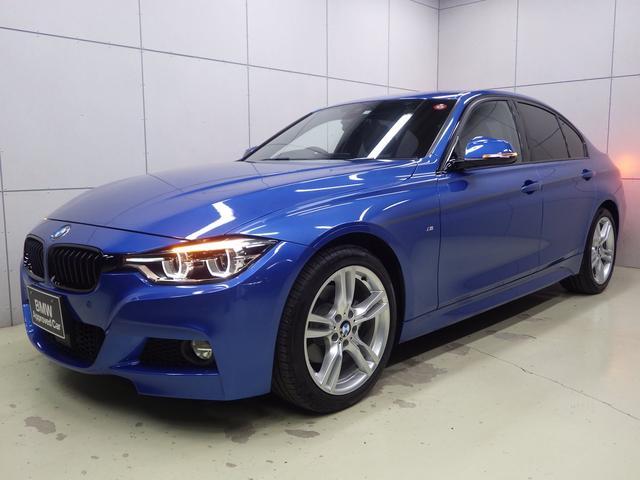 BMW 320d Mスポーツ 正規認定中古車