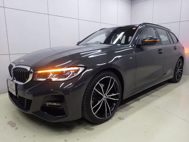 BMW 320d xDriveツーリング Mスポーツ デビューパッケージ イノベーションパッケージ コンフォートパッケージ 正規認定中古車