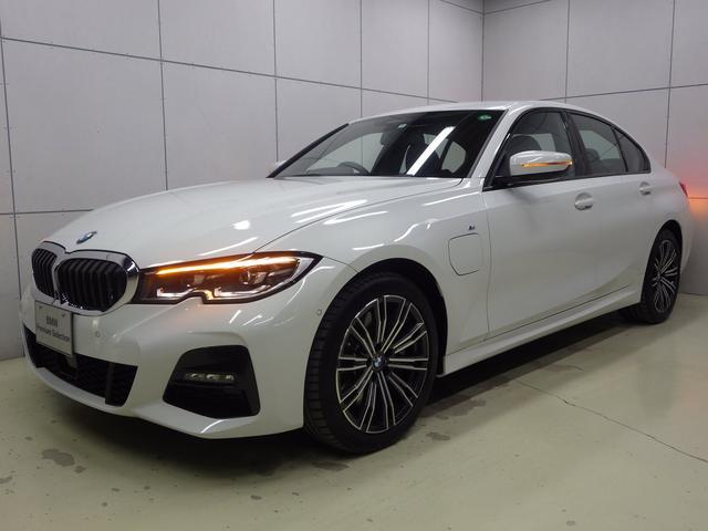 BMW 330e Mスポーツ コンフォートパッケージ 正規認定中古車