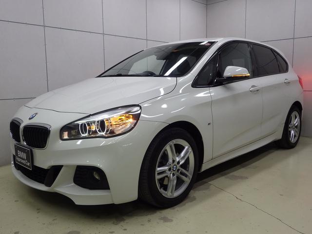 BMW 218dアクティブツアラー Mスポーツ パーキングサポートパッケージ 正規認定中古車