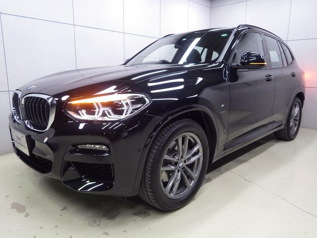 BMW xDrive 20d Mスポーツ ハイラインパッケージ 正規認定中古車