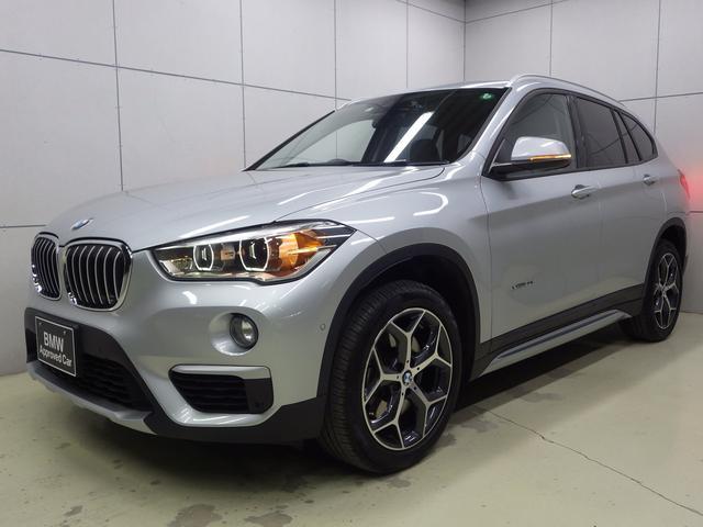 BMW xDrive 20i xライン コンフォートパッケージ 正規認定中古車