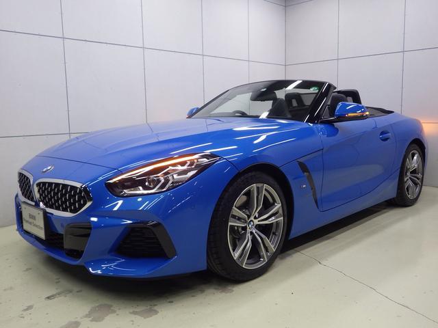 BMW Z4 sDrive20i Mスポーツ ハーマンカードンスピーカー 正規認定中古車