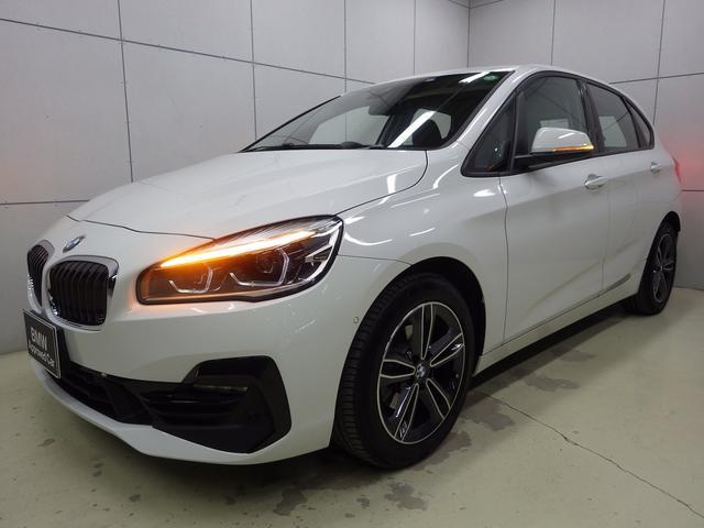 BMW 218dアクティブツアラー スポーツ パーキングサポートパッケージ コンフォートパッケージ 正規認定中古車