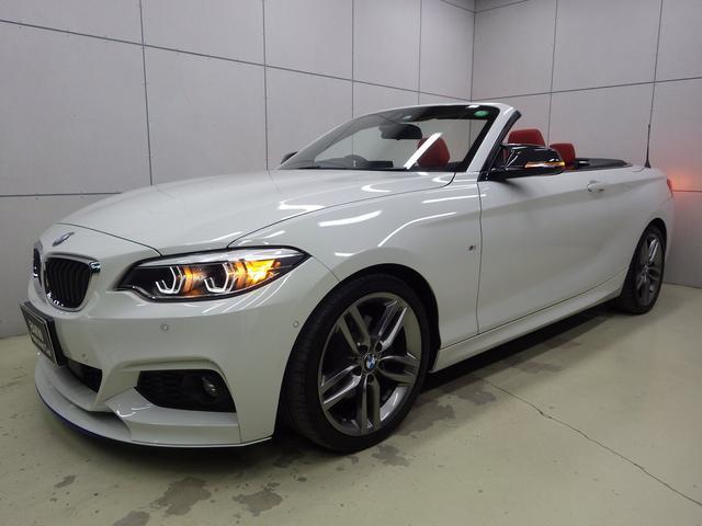 BMW 220iカブリオレ Mスポーツ セレクトパッケージ 正規認定中古車