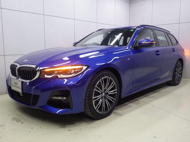 BMW 320dxDriveツーリングMスポーツハイラインP コンフォートパッケージ アクティブクルーズコントロール アイボリーホワイトレザーシート 正規認定中古車