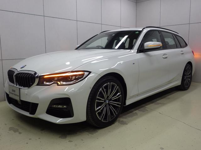 BMW 320d xDriveツーリング Mスポーツ アクティブクルーズコントロール 18インチアロイホイール 正規認定中古車