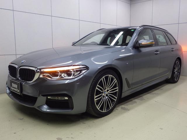 BMW 5シリーズ 523dツーリング Mスポーツ デビューパッケージ アクティブクルーズコントロール ヘッドアップディスプレイ キャンベラベージュレザーシート 19インチアロイホイール 正規認定中古車