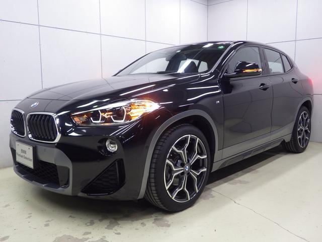 BMW X2 xDrive 18d MスポーツX ハイラインパック アドバンスドセイフティパッケージ コンフォートパッケージ アクティブクルーズコントロール ヘッドアップディスプレイ ブラックレザーシート 正規認定中古車